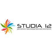 STUDIA 12