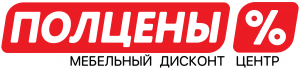 Мебель ПОЛЦЕНЫ