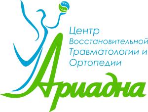 Ариадна - лечение заболеваний позвоночника и суставов