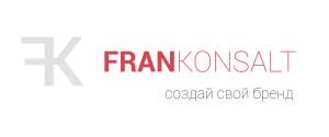 Fran Konsalt - разработка франшиз