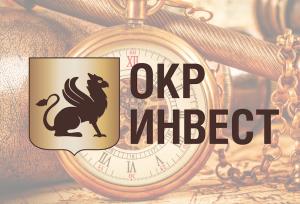 Инвестиционная компания «ОКР-ИНВЕСТ»