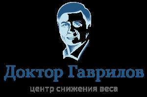 """Центр снижения веса """"Доктор Гаврилов"""""""