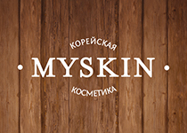 "Магазин корейской косметики ""MYSKIN"""