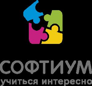 СОФТИУМ