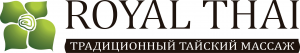 RoyalThai сеть салонов тайского массажа