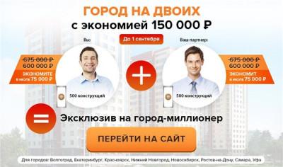 Осторожно! Вкусное предложение от «Рекламы на кнопке»