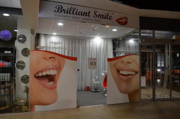 Бизнес по отбеливанию зубов