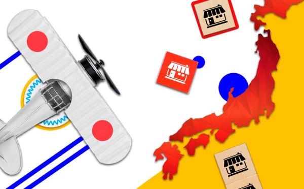Топ-5 интересных франшиз из Японии