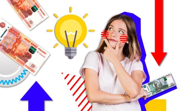 Как начать бизнес без вложений. 20 лучших бизнес идей.