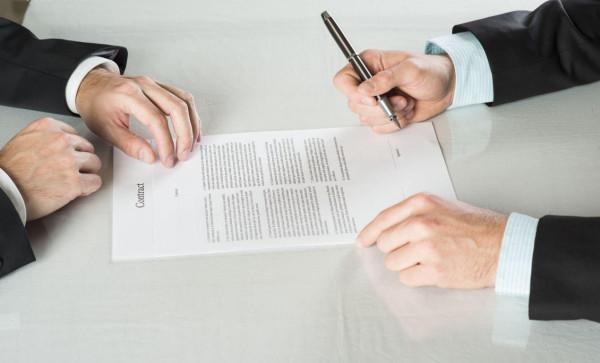 Примеры договора о франчайзинге
