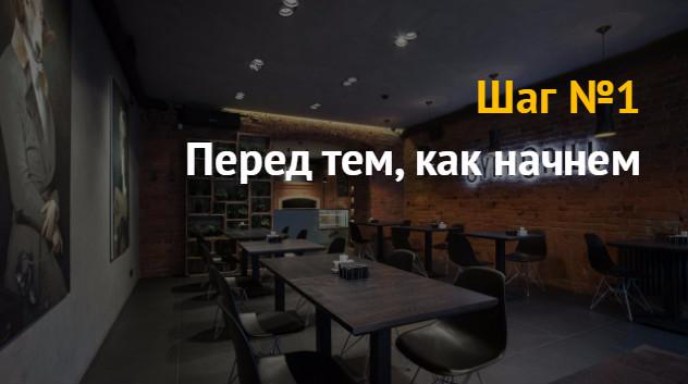 ZDANIEINFO - Торговые центры в Москве - Аренда в ТЦ и ТРЦ