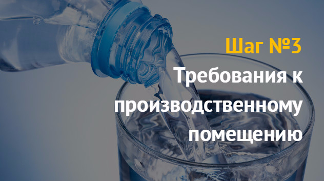 Оборудование для розлива питьевой воды в Жезказгане