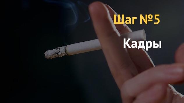 Продавець в кіоск тютюнової продукції