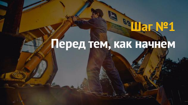 https://telegra.ph/Rak-otkryt-biznes-na-arende-spectehniki-03-19