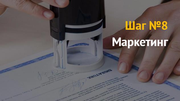 Изображение - Как открыть бизнес по изготовлению печатей и штампов с нуля content_76ee09c65936e33d4afb7727fe4613a626b91dd4