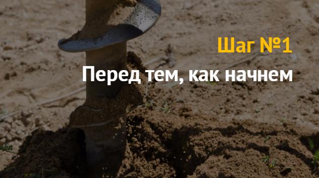 Идея бизнеса: как открыть бизнес на бурении скважин