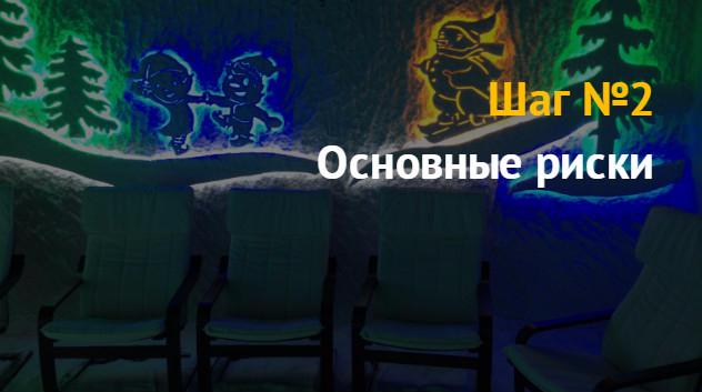 Изображение - Бизнес соляная пещера content_80787140b84ee5718e4087cdec04f0ddd7750e94