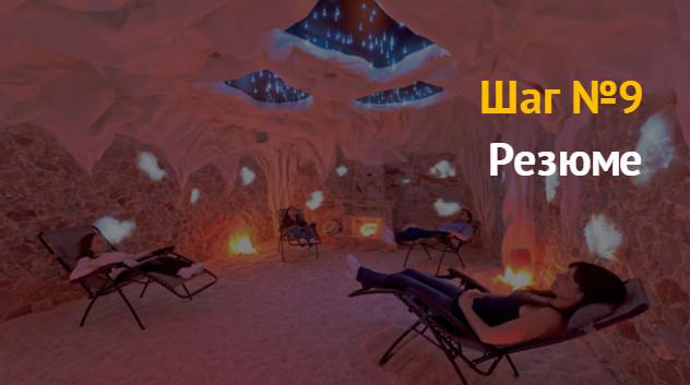 Изображение - Бизнес соляная пещера content_b9eda6b9b687a4f1677e9c72c26c07a157a3ec8a