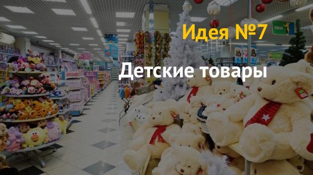 Изображение - Бизнес с китаем 1469695218_46851