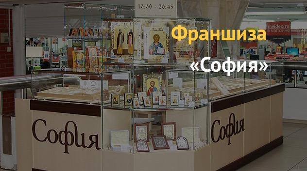 9c1acfaf760e По душе может прийтись и сеть магазинов украшений из серебра SKAZKA Natali  Romanovoi. Или салоны ювелирных изделий из бусин на браслете Trollbeads, ...