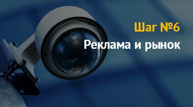 Изображение - Видеонаблюдение как бизнес этапы создания и нюансы развития 1490259726_afbcc