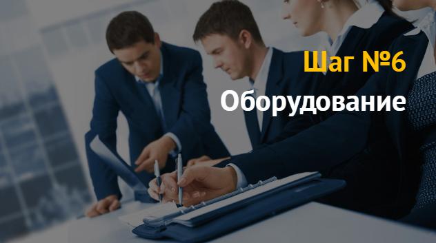 Изображение - Как открыть консалтинговую компанию 1490346710_5453a